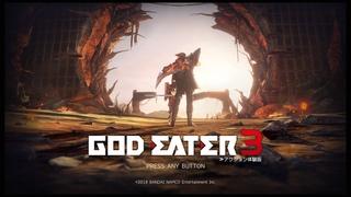 GOD EATER3 アクション体験版 プレイ動画