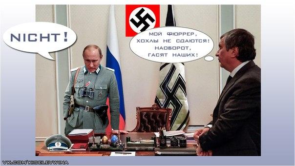 Перед встречей с Олландом и Меркель Путин собрал Совбез РФ для обсуждения ситуации на Донбассе - Цензор.НЕТ 1019