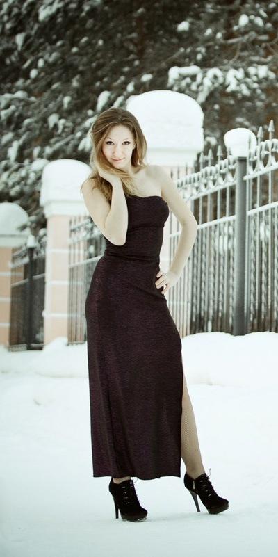 Злата Александровна, 23 декабря , Сургут, id134760358