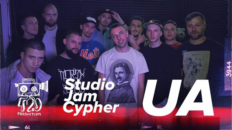 Studio Jam Cypher 6 UA Edition Ціна Ритму До PVNCH Тулим Центра НКНКТ Smuff Tha Quiz