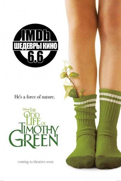 Очень добрый, сказочный и трогательный фильм!