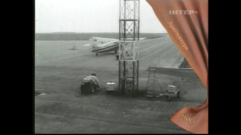 Цивільний аеропорт Луцьк - Крупа (2)