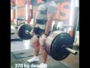 Захир Худояров - тяга 370 кг