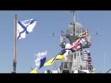 Поднятие флага на МРК #ВышнийВолочек