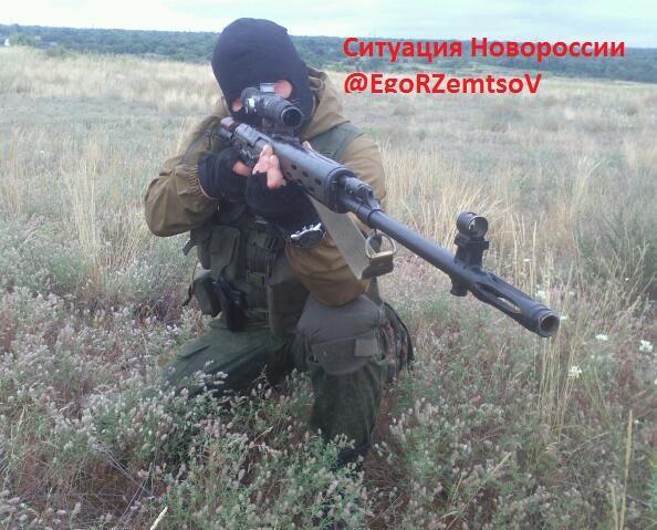 Информационная сводка военных действий в Новороссии - Страница 6 Sb0-_v3BtSg