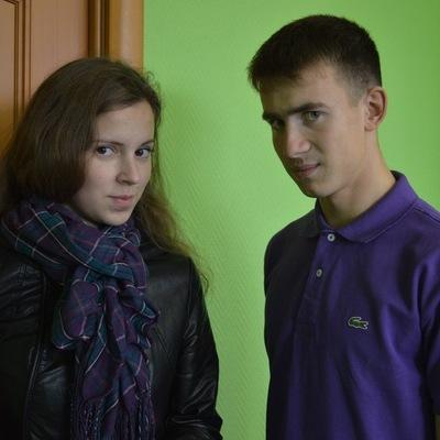 Елена Банная, 26 января 1997, Большое Сорокино, id83204870
