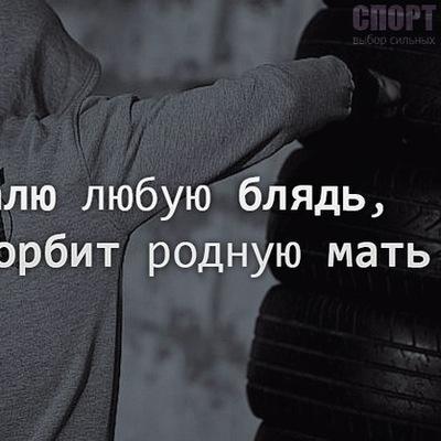 Александр Жарких, 31 января , Энгельс, id184079508