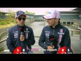 Force India's Sergio Perez and Esteban Ocon - Grill the Grid: Truth or Lie