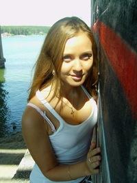 Юлия Марчук, 1 августа 1992, Тольятти, id138437575