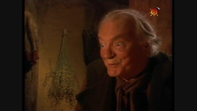 Грозовые камни 2 сезон 8 серия 1999