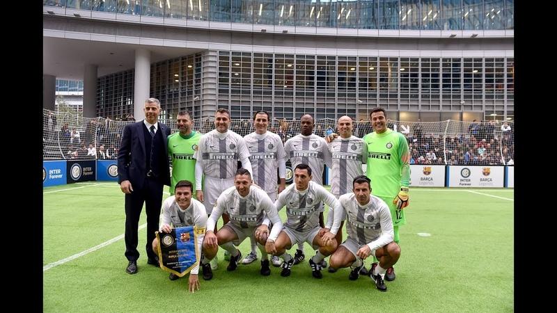 INTER FOREVER vs BARÇA LEGENDS | INTERVIEWS WITH THE NERAZZURRI STARS! | Club Inter