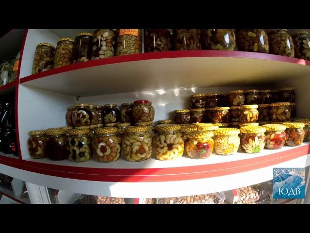 Элит Сочи. Шоппинг в Абхазии. Что есть на Абхазском рынке? SOCHI-ЮДВ