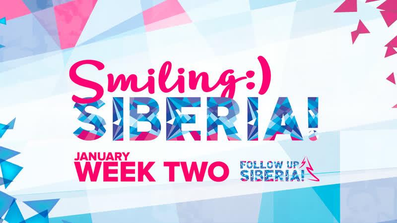 SMILINGSIBERIA | Лучшие работы 2й недели Января