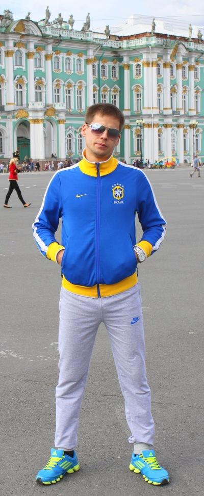Александр Васильевич, 14 февраля , Курган, id86351722