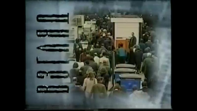 (staroetv.su) Рекламный блок (ТВ-7 [г. Абакан], 8.04.2001)