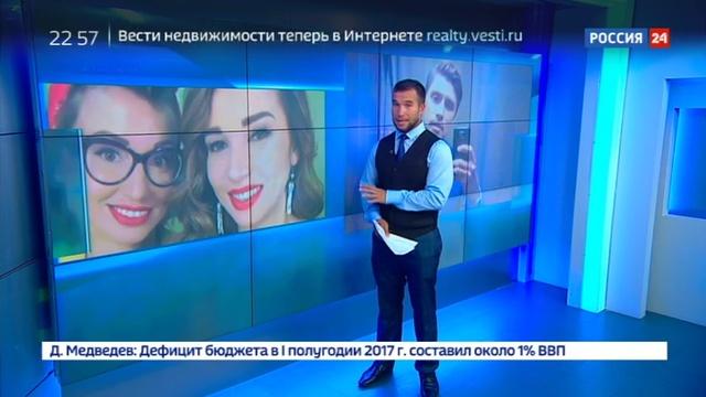 Новости на Россия 24 Российский маркетинг и чужая слава