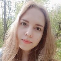 Машулька Улыбина