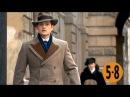 ретро-детектив Секретная служба Его Величества 5 - 8 серии Художник Верещагин /В...