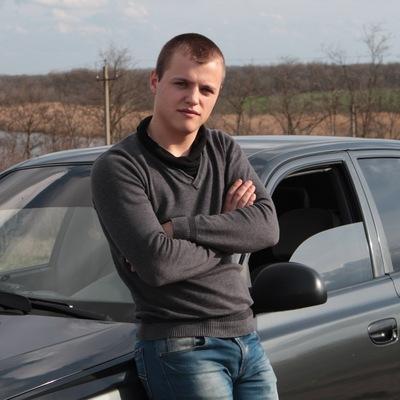 Дмитрий Руденко, 15 августа 1992, Каневская, id23630164