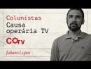A copa ficou com o imperialismo racista Colunistas da COTV Por Juliano Lopes