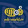 Фотопутешествия MB-WORLD.RU