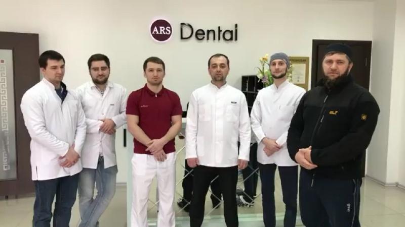 Стоматологическая клиника ARS Dental город Буйнакск