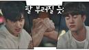 차은우Cha eun woovs곽동연Kwak dong yeon, 세상 절대 질 수 없는 팔씨름!! 힘줄 퐈이아♨ 내 아이디는 강남미인Gangnam Beauty 10회