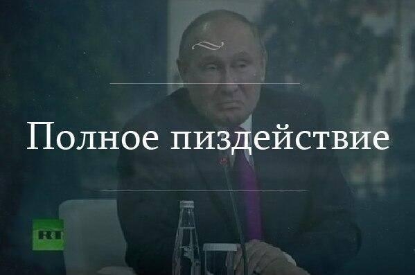 В Волгоградской области объявили пятидневный траур - Цензор.НЕТ 8081