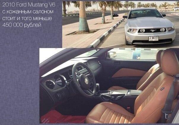 Просто авто в ОАЭ , ничего особенного...