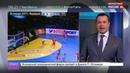 Новости на Россия 24 • Сборная России по гандболу досрочно вышла в 1/8 финала чемпионата мира