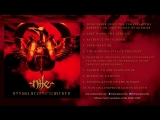 NILE - Annihilation of the Wicked (2005)