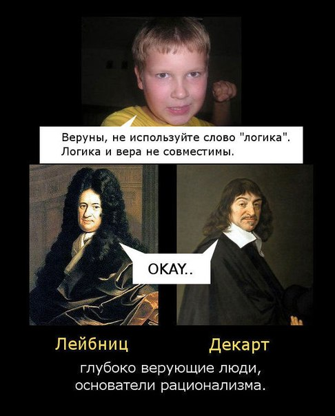 Юмор PCe_E-Sxvnk