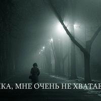 Галимова Лариса (Моисеева)
