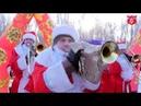 KiDS Патруль Тюмень ЭКОпарк Затюменский Парад Дед Морозов