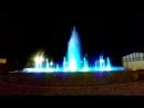 Водный Мир фонтан танцует