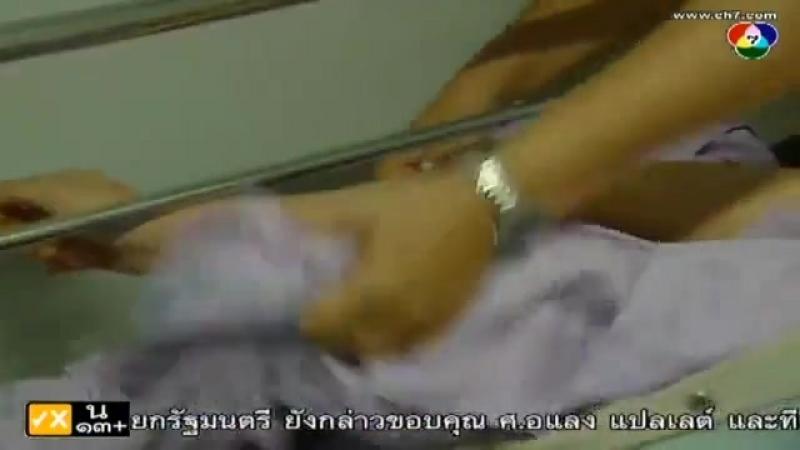 Agent bound chloroformed gagged by nurse