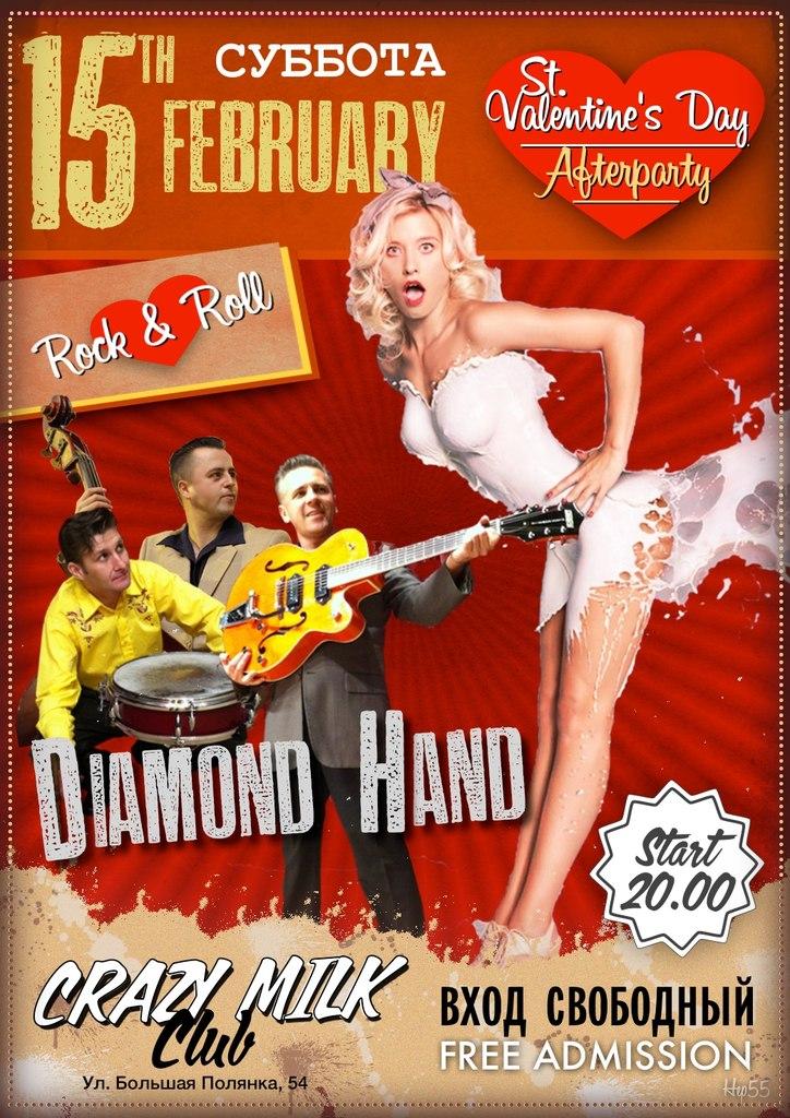 "15.02 DIAMOND HAND в ""Crazy Milk""!"