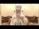 Патриарх Кирилл признал реинкарнацию души человека
