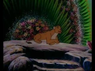 Симба: Король-лев - Прощение друзей (серия 45)