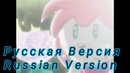Sonic X 2 Season Episode 54 SonAmy Moment Comparison