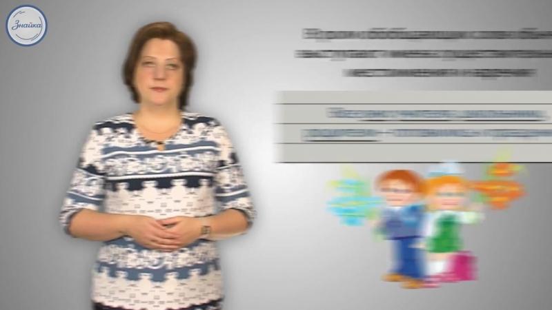 Русский 5 Обобщающее слово при однородных членах
