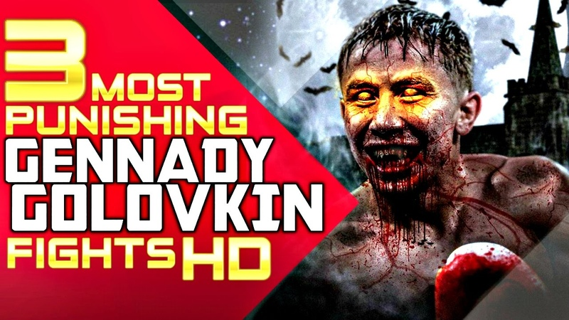 Top 3 most PUNISHING Gennady Golovkin Fights