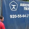 «Аккуратный переезд» - перевозка мебели в СПб