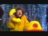 Телефон (Асисяй)' Вячеслав Полунин 1981 HD2