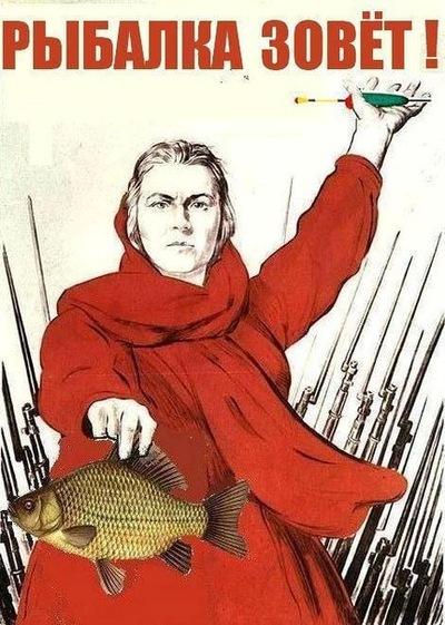 Николай Демченко, 5 марта 1981, Днепропетровск, id56816755