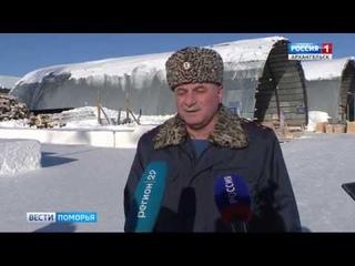 Вести Поморья _УФСИН и Город Архангельск обсудили сотрудничество