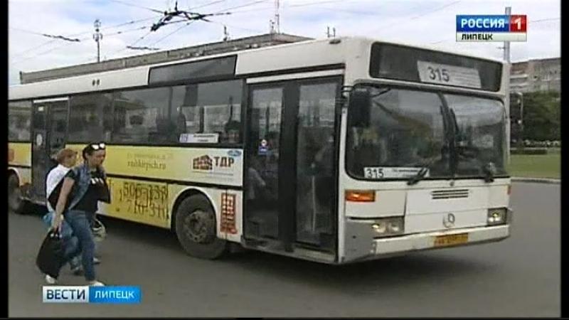 В Липецке дорожает проезд