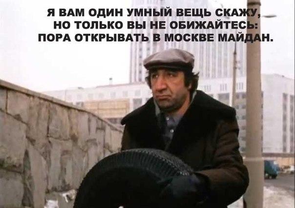 Обама не принадлежит к активным поклонникам идеи поставки оружия Украине, - Туск - Цензор.НЕТ 1982