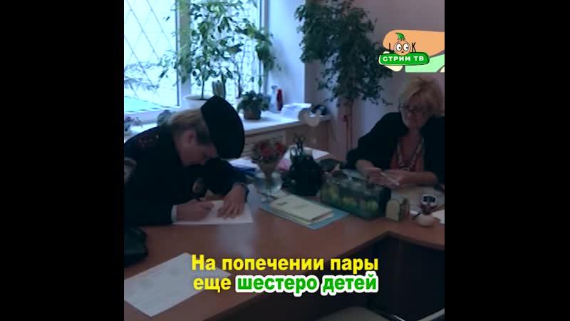В Ярославле многодетная семья привязала ребенка к дереву за шею