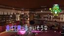 Karaoke Majima - I Love You - Yakuza 0 (Ryu Ga Gotoku Zero)